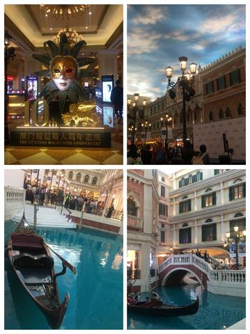 威尼斯人酒店