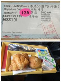 香港到澳门船票
